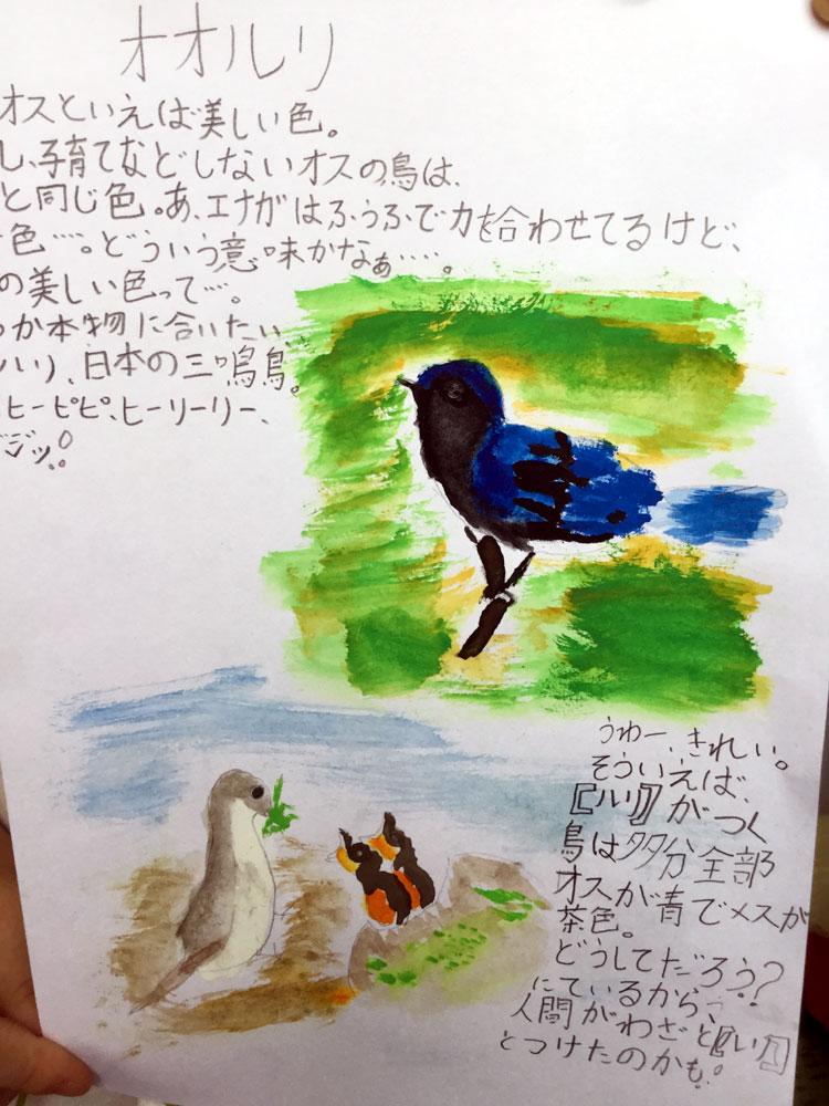 IMG_0318_blog